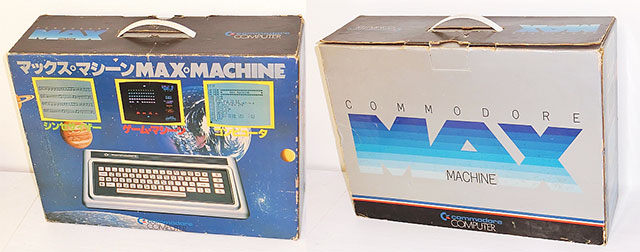 Commodore MAX Machine boxed