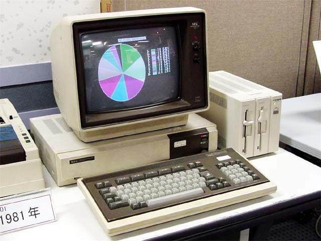 NEC_pc-8801