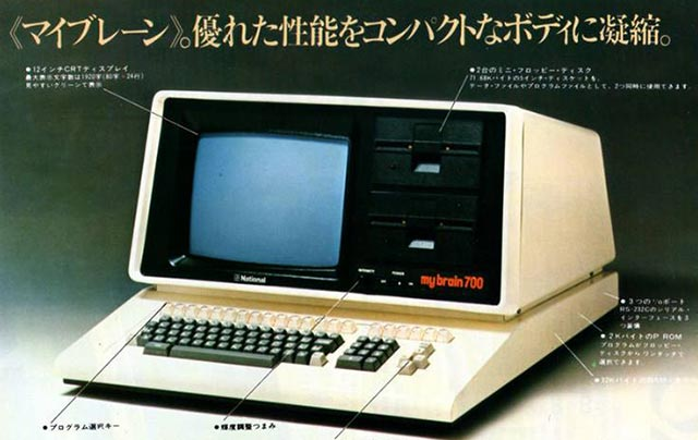 panasonic-jd700
