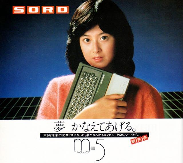 sord-m5